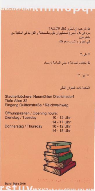 german chat 2